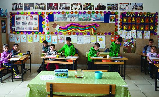 AKSEMSETTIN ELEMENTARY SCHOOL
